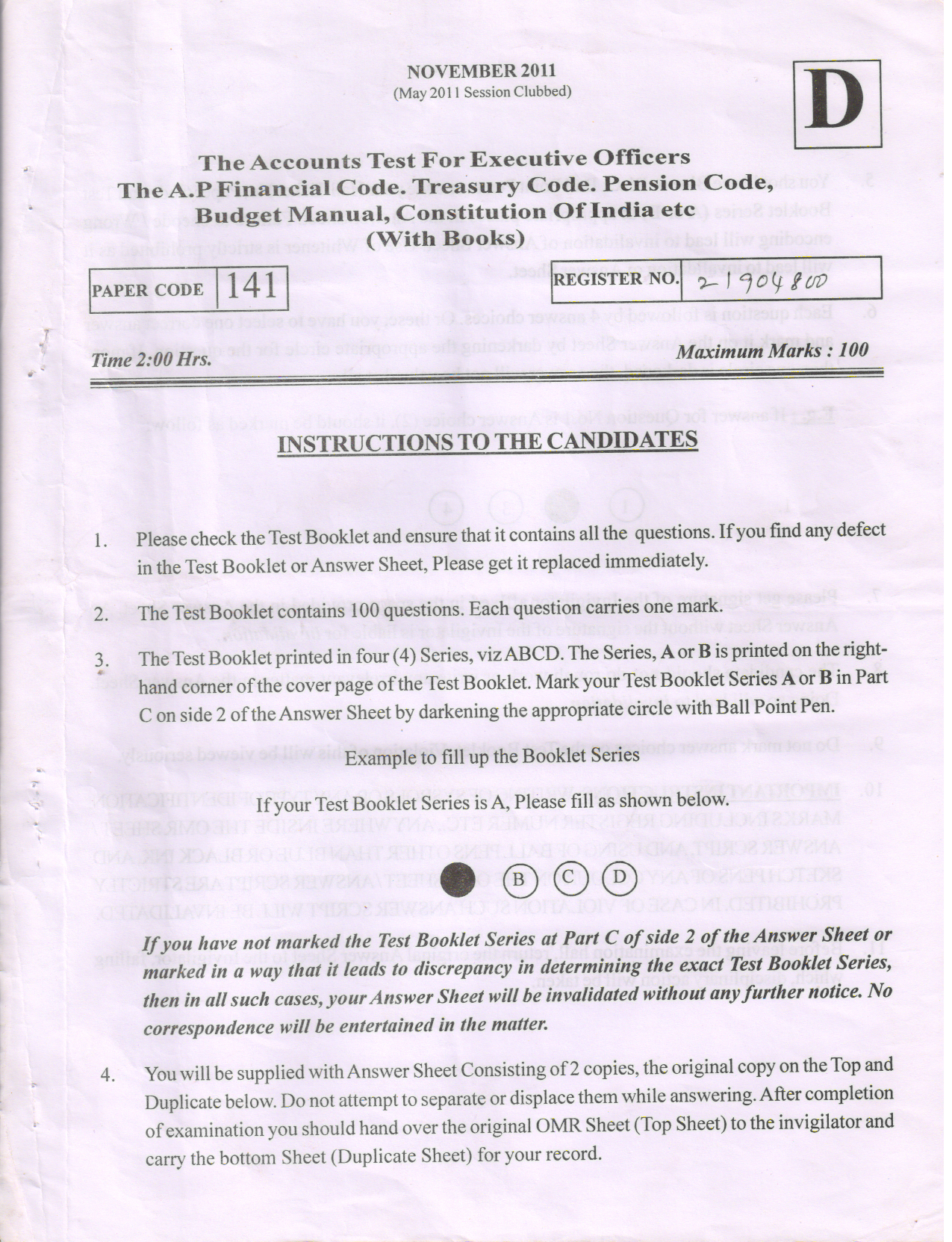 Ssc english paper format